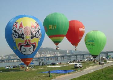 AVIC Hongguang Hot Air Balloons