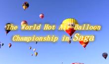 Saga, Japan joins race to host 2016 World Championship