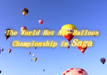 Saga joins race to host 2016 World Hot Air Balloon Championship.