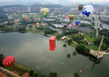 6th Putrajaya International Hot Air Balloon Fiesta