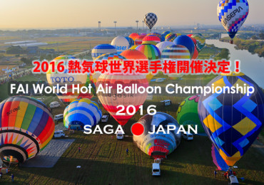 Saga is the host city for 2016 championship