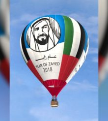 "New ""Year of Zayed"" balloon prepares for world tour"